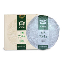 "Load image into Gallery viewer, 2013 DaYi ""7542"" Cake 150g Puerh Sheng Cha Raw Tea"