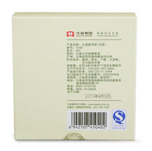 "Load image into Gallery viewer, 2013 DaYi ""7542"" Cake 150g Puerh Sheng Cha Raw Tea - King Tea Mall"