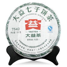 "Load image into Gallery viewer, 2012 DaYi ""7542"" Cake 357g Puerh Sheng Cha Raw Tea (Batch 202) - King Tea Mall"