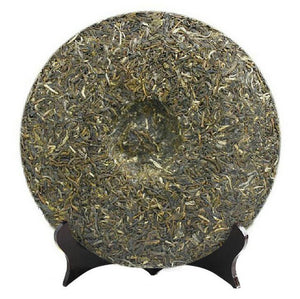 "2012 DaYi ""7542"" Cake 357g Puerh Sheng Cha Raw Tea (Batch 202) - King Tea Mall"