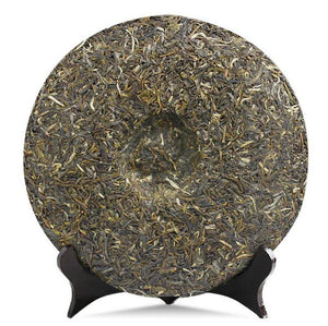 "2011 DaYi ""7542"" Cake 357g Puerh Sheng Cha Raw Tea (Batch 101) - King Tea Mall"
