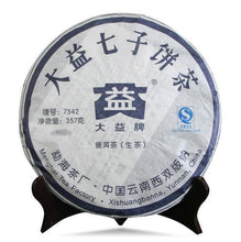 "Load image into Gallery viewer, 2009 DaYi ""7542"" Cake 357g Puerh Sheng Cha Raw Tea (Batch 903) - King Tea Mall"