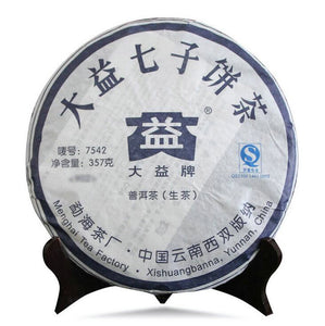 "2009 DaYi ""7542"" Cake 357g Puerh Sheng Cha Raw Tea (Batch 903) - King Tea Mall"