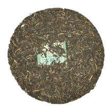 "Load image into Gallery viewer, 2014 DaYi ""7542"" Cake 357g Puerh Sheng Cha Raw Tea - King Tea Mall"