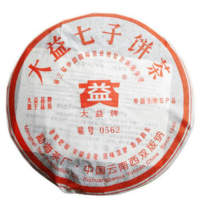 "2006 DaYi ""0562"" Cake 357g Puerh Shou Cha Ripe Tea (Batch 602) - King Tea Mall"