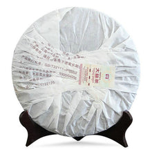 "Load image into Gallery viewer, 2012 DaYi ""7592"" Cake 357g Puerh Shou Cha Ripe Tea - King Tea Mall"