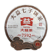 "Load image into Gallery viewer, 2016 DaYi ""7592"" Cake 357g Puerh Shou Cha Ripe Tea - King Tea Mall"