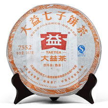 "Load image into Gallery viewer, 2012 DaYi ""7552"" Cake 357g Puerh Shou Cha Ripe Tea"