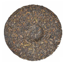 "Load image into Gallery viewer, 2014 DaYi ""7582"" Cake 357g Puerh Sheng Cha Raw Tea"