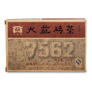 "2009 DaYi ""7562"" Brick 250g Puerh Shou Cha Ripe Tea (Batch 902) - King Tea Mall"