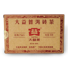 "Load image into Gallery viewer, 2016 DaYi ""7562"" Brick 250g Puerh Shou Cha Ripe Tea - King Tea Mall"