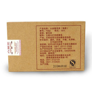 "2016 DaYi ""7562"" Brick 250g Puerh Shou Cha Ripe Tea - King Tea Mall"