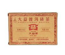 "Load image into Gallery viewer, 2010 DaYi ""7562"" Brick 250g Puerh Shou Cha Ripe Tea"