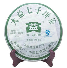 "Load image into Gallery viewer, 2008 DaYi ""7532"" Cake 357g Puerh Sheng Cha Raw Tea - King Tea Mall"