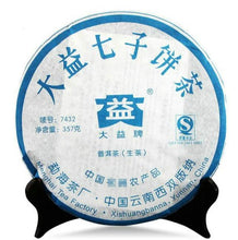 "Load image into Gallery viewer, 2007 DaYi ""7432"" Cake 357g Puerh Sheng Cha Raw Tea - King Tea Mall"