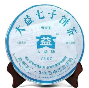 "2006 DaYi ""7432"" Cake 357g Puerh Sheng Cha Raw Tea - King Tea Mall"