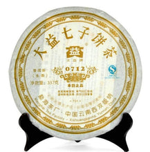 "Load image into Gallery viewer, 2007 DaYi ""0712"" Cake 357g Puerh Sheng Cha Raw Tea - King Tea Mall"