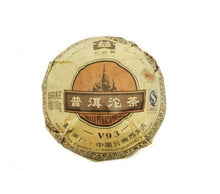 "Load image into Gallery viewer, 2008 DaYi ""V93"" Tuo 100g Puerh Shou Cha Ripe Tea - King Tea Mall"