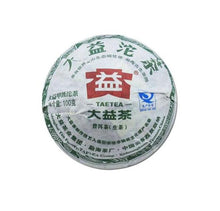 "Load image into Gallery viewer, 2012 DaYi ""Jia Ji"" (1st Grade) Tuo 100g Puerh Sheng Cha Raw Tea - King Tea Mall"