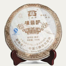 "Load image into Gallery viewer, 2007 DaYi ""Wei Zui Yan"" (the Strongest Flavor) Cake 357g Puerh Shou Cha Ripe Tea - King Tea Mall"