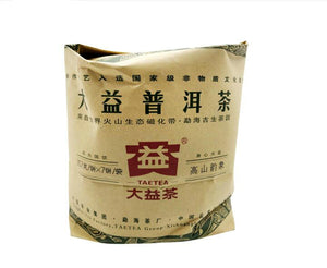 "2012 DaYi ""Gao Shan Yun Xiang"" (High Mountain Rhythm) Cake 357g Puerh Sheng Cha Raw Tea - King Tea Mall"