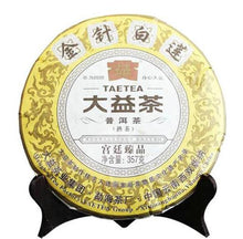 "Load image into Gallery viewer, 2013 DaYi ""Jin Zhen Bai Lian"" (Golden Needle White Lotus) Cake 357g Puerh Shou Cha Ripe Tea - King Tea Mall"