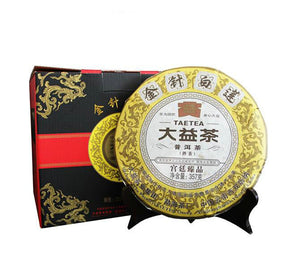 "2013 DaYi ""Jin Zhen Bai Lian"" (Golden Needle White Lotus) Cake 357g Puerh Shou Cha Ripe Tea - King Tea Mall"