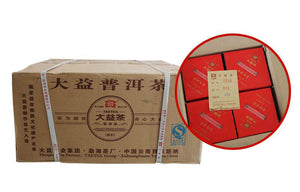 "2012 DaYi ""Jin Zhen Bai Lian"" (Golden Needle White Lotus) Cake 357g Puerh Shou Cha Ripe Tea - King Tea Mall"