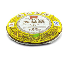 "2010 DaYi ""Jin Zhen Bai Lian"" (Golden Needle White Lotus) Cake 357g Puerh Shou Cha Ripe Tea - King Tea Mall"