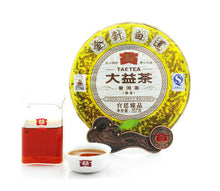 "Load image into Gallery viewer, 2010 DaYi ""Jin Zhen Bai Lian"" (Golden Needle White Lotus) Cake 357g Puerh Shou Cha Ripe Tea - King Tea Mall"