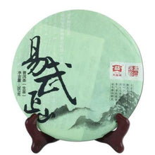 "Load image into Gallery viewer, 2012 DaYi ""Yi Wu Zheng Shan"" (Yiwu Mountain) Cake 357g Puerh Sheng Cha Raw Tea"