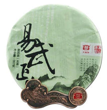 "Load image into Gallery viewer, 2011 DaYi ""Yi Wu Zheng Shan"" (Yiwu Mountain) Cake 357g Puerh Sheng Cha Raw Tea - King Tea Mall"