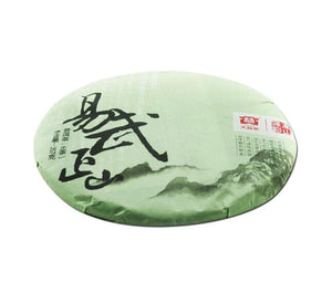 "2011 DaYi ""Yi Wu Zheng Shan"" (Yiwu Mountain) Cake 357g Puerh Sheng Cha Raw Tea - King Tea Mall"