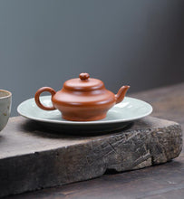 "Load image into Gallery viewer, Yixing ""Yi Gong"" Teapot 100cc ""Zhao Zhaung Zhu Ni"" Mud - King Tea Mall"