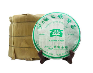 "2006 DaYi ""Meng Hai Zhi Chun"" (Spring of Menghai ) Cake 357g Puerh Sheng Cha Raw Tea (Batch 602/603) - King Tea Mall"