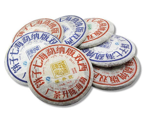 "2008 ChenShengHao ""Qi Da Jin Gang"" Cake 380g*7pcs  Puerh Raw Tea Sheng Cha - King Tea Mall"