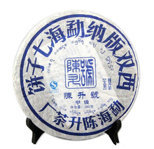 "Load image into Gallery viewer, 2008 ChenShengHao ""Qi Da Jin Gang"" Cake 380g*7pcs  Puerh Raw Tea Sheng Cha - King Tea Mall"