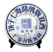 "Load image into Gallery viewer, 2008 ChenShengHao ""Qi Da Jin Gang"" Cake 380g*7pcs  Puerh Raw Tea Sheng Cha"