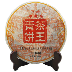 "2013 XiaGuan ""Cha Wang Qing Bing"" (King Tea Green Cake) 357g Puerh Sheng Cha Raw Tea"