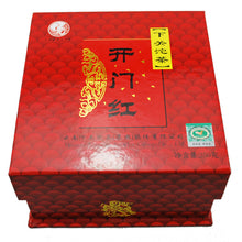 "Load image into Gallery viewer, 2009 XiaGuan ""Kai Men Hong"" (Luckiness) Tuo 250g Puerh Sheng Cha Raw Tea"