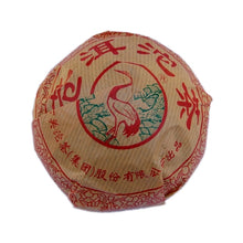 "Load image into Gallery viewer, 2003 XiaGuan ""Cang Er"" Tuo 250g Puerh Sheng Cha Raw Tea - King Tea Mall"