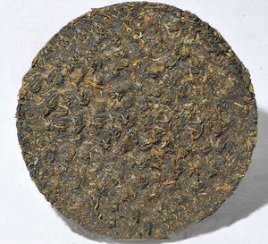 "2011 XiaGuan ""Kai Men Hong"" (Luckiness) Cake 357g Puerh Raw Tea Sheng Cha - King Tea Mall"