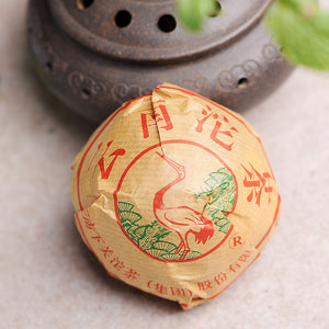 "2006 XiaGuan ""Xiao Fa"" (Sell to France) Tuo 100g Puerh Sheng Cha Raw Tea - King Tea Mall"