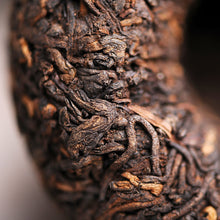 "Load image into Gallery viewer, 2009 XiaGuan ""Xiao Fa"" (Sell to France) Tuo 100g Puerh Sheng Cha Raw Tea - King Tea Mall"