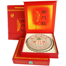"Load image into Gallery viewer, 2011 XiaGuan ""Kai Men Hong"" (Luckiness) Cake 357g Puerh Raw Tea Sheng Cha - King Tea Mall"
