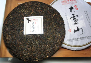 "2013 MengKu RongShi ""Da Xue Shan"" (Big Snow Mountain) 500g Puerh Raw Tea Sheng Cha - King Tea Mall"