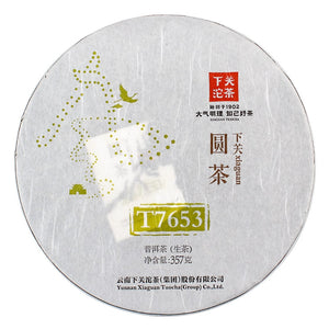 "2014 XiaGuan ""T7653"" Iron Cake 357g Puerh Sheng Cha Raw Tea - King Tea Mall"