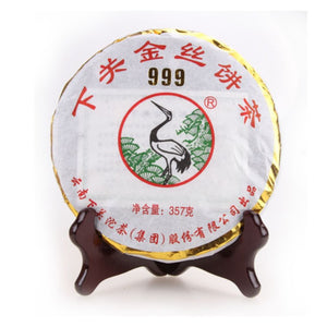 "2013 XiaGuan ""999 Jin Si"" (Golden Ribbon) 357g Puerh Sheng Cha Raw Tea - King Tea Mall"