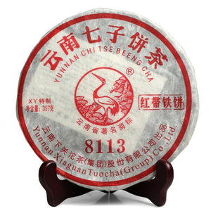 "2011 XiaGuan ""8113 Hong Dai"" (Red Ribbon) Cake 357g Puerh Raw Tea Sheng Cha - King Tea Mall"
