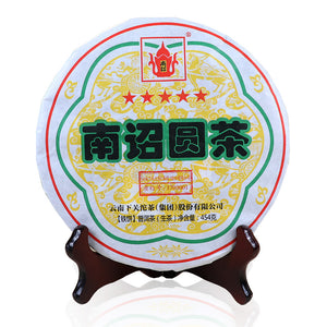"2017 XiaGuan ""FT 5 Stars Nan Zhao Yuan Cha"" Cake 454g Raw Tea Sheng Cha - King Tea Mall"